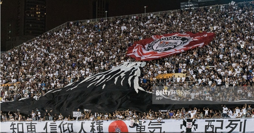 estadios-x-arenas-pacaembu-um-icone-do-futebol-brasileiro-japao